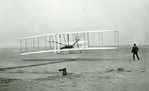 نخستین+هواپیما