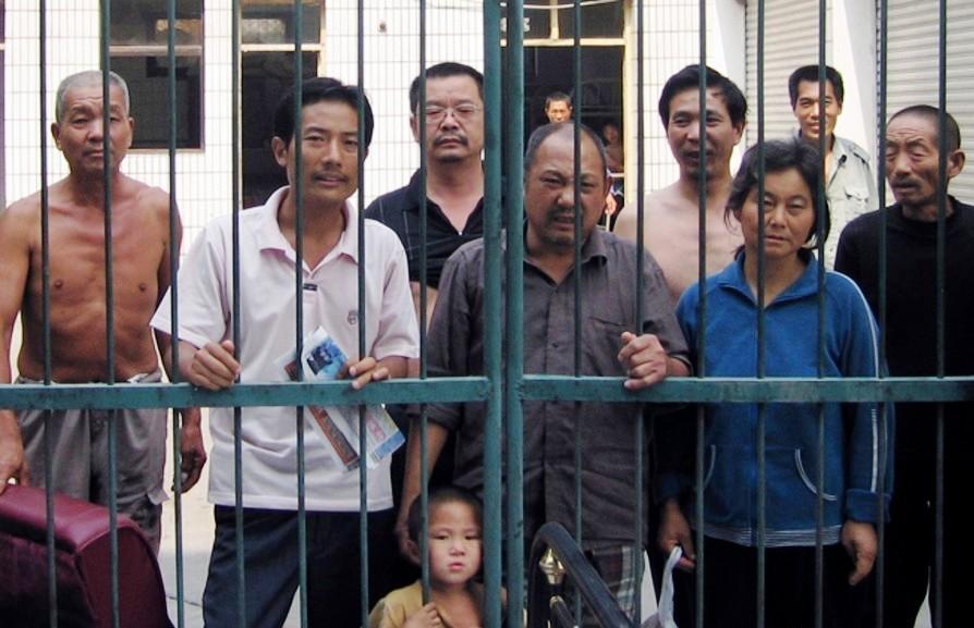 زندان کره شمالی