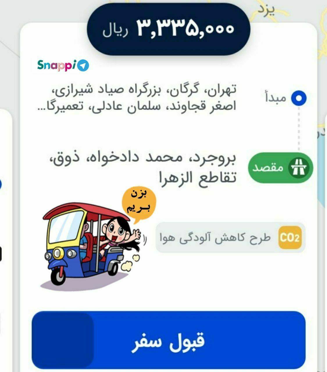 تاکسی 4