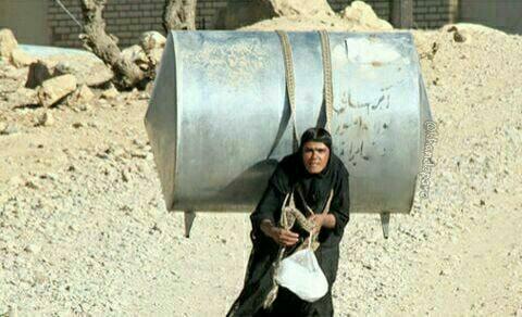 زنان ایران