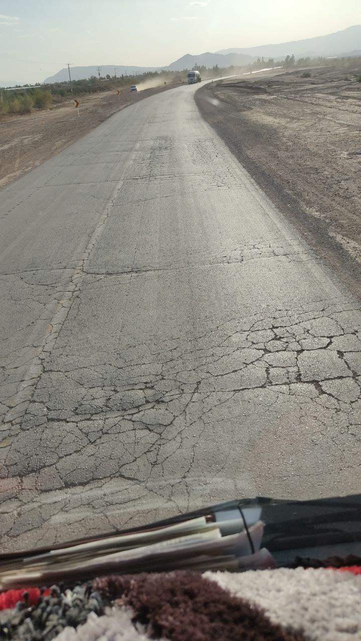 جاده خور1