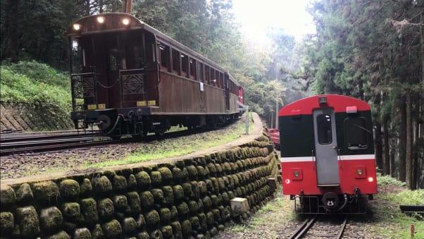 قطار الیشان