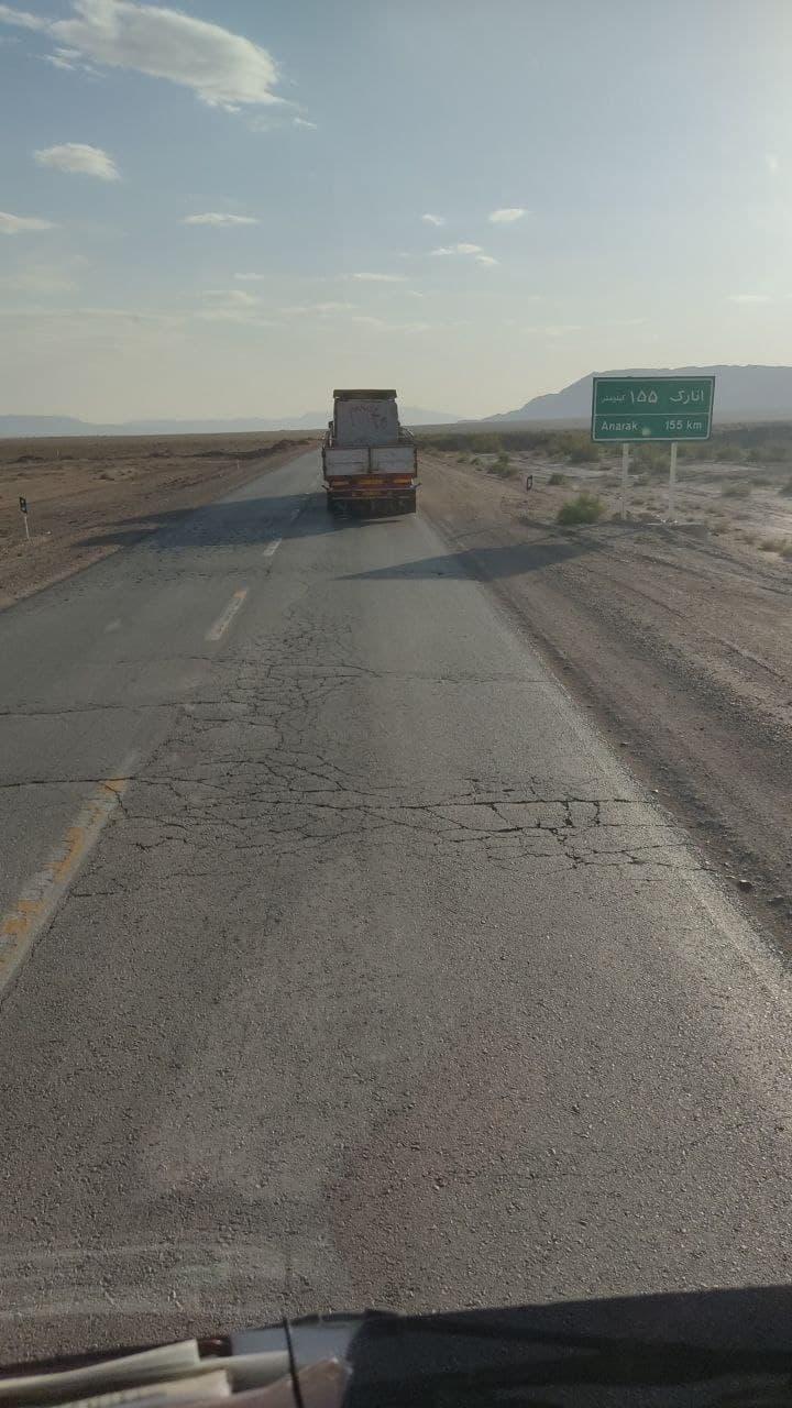 جاده خور 4