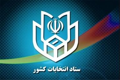 حضور کمرمق اصلاحطلبان و مستقلین در مجلس یازدهم +جدول