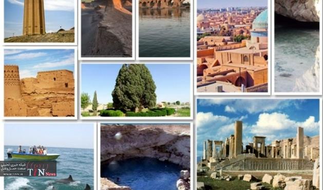 دستیابی به تعادل در بودجه گردشگری و میراثفرهنگی تا ۵ سال آینده
