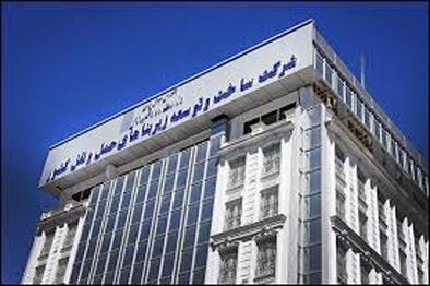 شرکت ساخت یکی از ۱۰ سازمان برتر کشور در حوزه ارایه خدمات الکترونیک