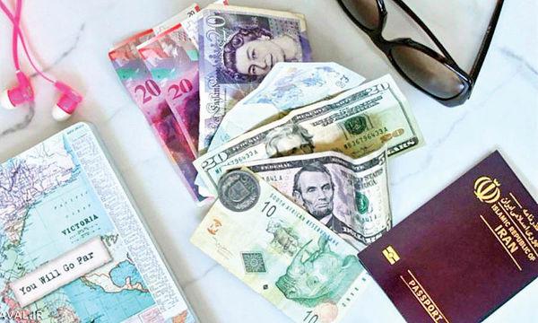 ۵ هزار میلیارد تومان یارانه سفر خارجی