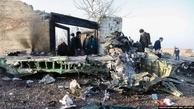 پوشش زنده  سقوط یک هواپیما حوالی فرودگاه امام/ اسامی جانباختگان اعلام شد