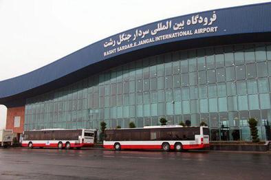 افزایش پروازهای فرودگاه سردار جنگل در مسیر شیراز
