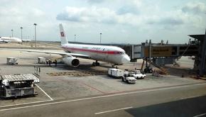 تحریمها چه بر سر هوانوردی کره شمالی آورد؟