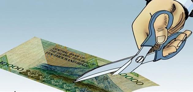 جزئیاتی تازه از حذف صفرهای پول ملی
