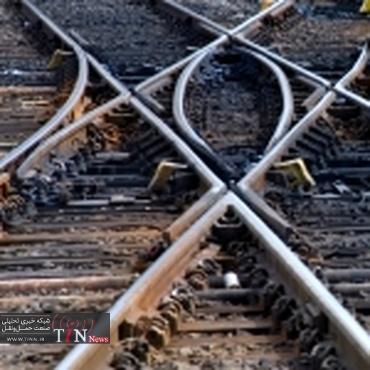 اختصاص ۷۰میلیارد تومان برای راهآهن تهران - خواف، سنگان - هرات