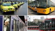گره کور توسعه حمل و نقل عمومی پایتخت ، نقش ضعیف دولت و نمره شهرداری تهران !