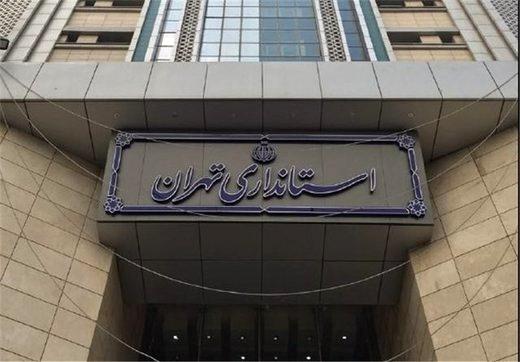 آغاز ثبت نام داوطلبان عضویت در انتخابات شوراهای شهر از فردا