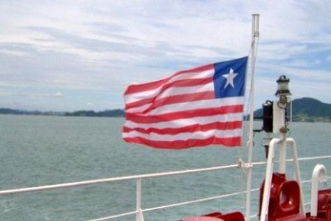 Liberian Registry reaches ۴,۰۰۰ - ship milestone