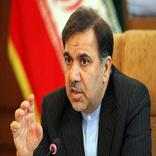 قانون اساسی، هیئت نظارت بر اجرای سیاستهای کلی و FATF