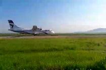 (فیلم) ورود هواپیمای برجامی به فرودگاه کلاله