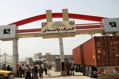 توقف کامیونها در مرز باشماق به روز بیستویکم رسید
