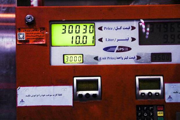 فقط ۲۷ درصد مصرف بنزین به قیمت آزاد خواهد بود