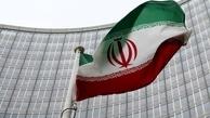 واکنش سازمان ملل به قطعی اینترنت در ایران