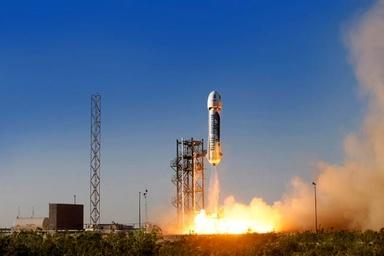 هزینه سفر فضایی 300هزار دلار