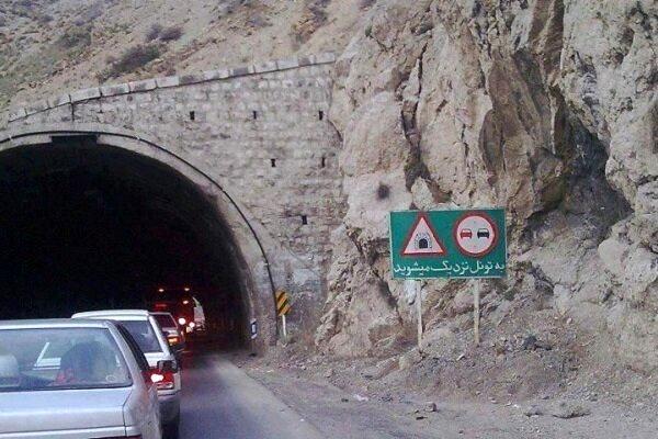 تونل اربعین در شهرستان ایوان مسدود شد