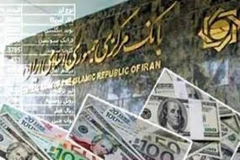 تثبیت ارزهای بانکی در هجدهم تیر