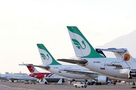 دادگاه تکلیف معوقات فرودگاهی را مشخص می کند