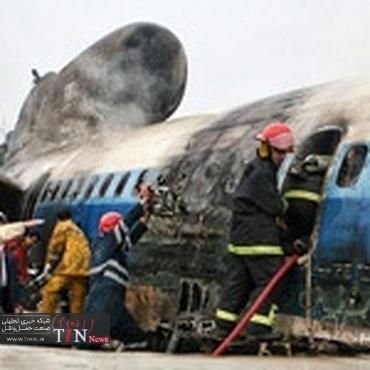 حادثه مرگبار برای هواپیمای خصوصی سعودی در غرب لندن