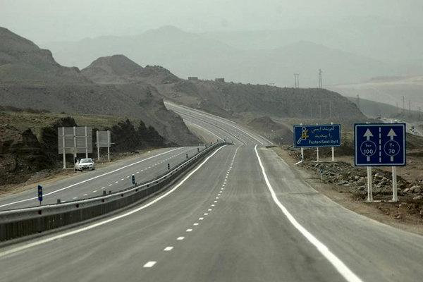 مناقصه لکه گیری راههای حوزه استحفاظی شهرستان ایلام مهران
