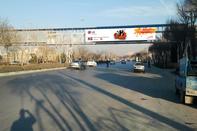 مزایده ساخت ٬نصب ٬نگهداری و بهره برداری تبلیغاتی از پل عابر