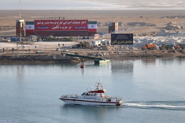 زمان بهرهبرداری اسکله کانتینری مجتمع بندری نگین در بندر بوشهر