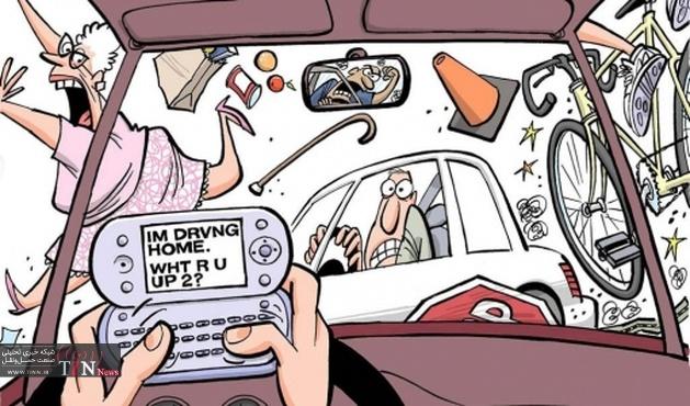 بختک تلفنهمراه در جادههای ایران