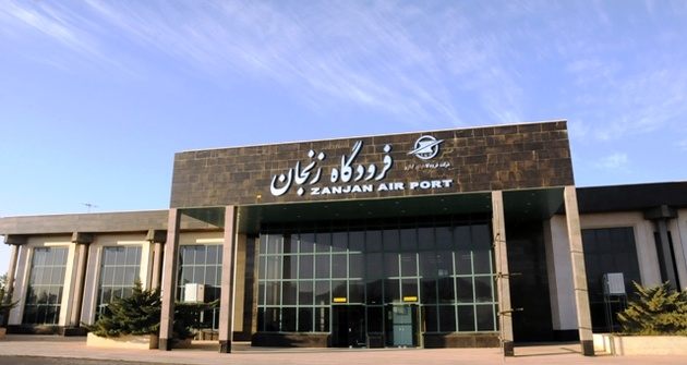 رشد 116درصدی آمار مسافری فرودگاه زنجان در سال 96