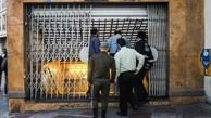 مقصران برخورد ۲ قطار در مترو طرشت مشخص شدند