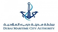 Dubai ranked among top five in latest International Shipping Centre Development Index