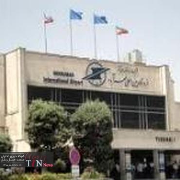 بازسازی مهرآباد برای افزایش پروازهای داخلی