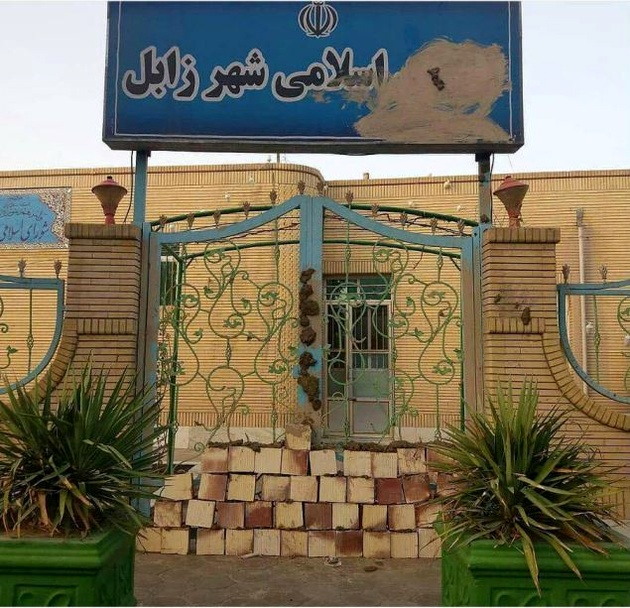 مردم زابل درب شورایشهر را گل گرفتند + تصاویر