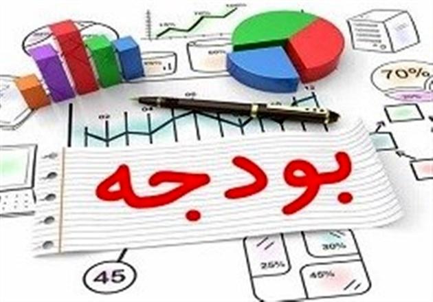 پرونده بودجه ایران