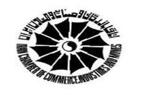 انتخابات اتاق تهران در مصلی برگزار میشود