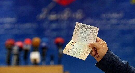 احراز هویت رای دهندگان تا پایان ساعت اخذ رای انجام میشود