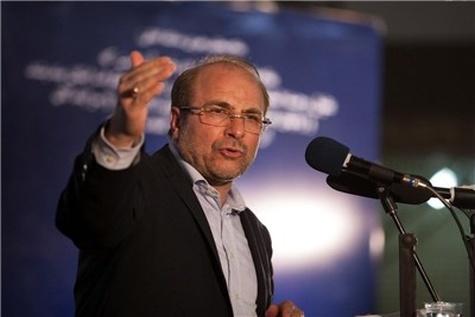 ◄ آمارهای شهرداری تهران درباره کودکان کار کامل نیست