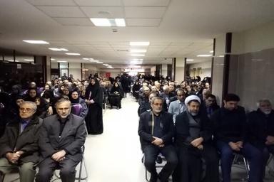 تشییع پیکر یکی از شهدای سانحه هواپیمای اوکراینی در کرمان
