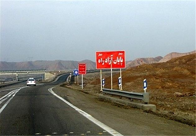 موعد بهرهبرداری از آزادراه همت-کرج و کنارگذر شمالی البرز
