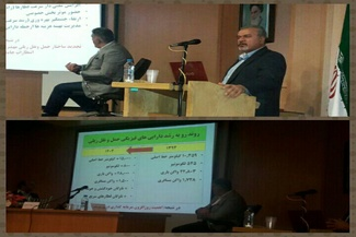 ◄ گزارش تصویری یازدهمین کنفرانس ملی نگهداری و تعمیرات