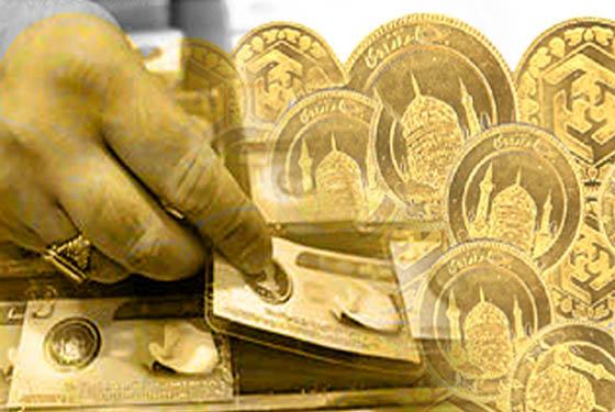 سکه ۵۰ هزار تومان ارزان شد