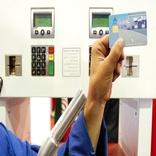 برنامه تعویض کارت سوخت