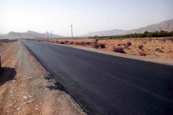 مناقصه لکه گیری راههای حوزه استحفاظی شهرستانهای دهلران و آبدانان