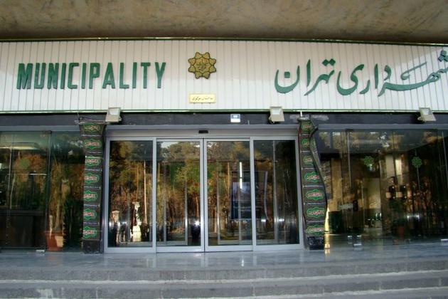 همه شهرداران تهران از ابتدا تاکنون