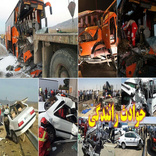 وقوع ۵۶ حادثه اورژانسی در ۲۴ ساعت گذشته